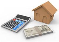 住宅ローンの契約