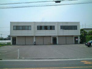 東川口町4丁目倉庫付事務所